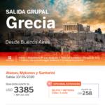Paquetes-turismo-2019-Grecia
